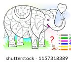 educational page with exercises ...   Shutterstock .eps vector #1157318389