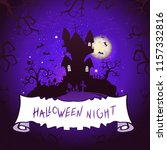 vector halloween illustration... | Shutterstock .eps vector #1157332816
