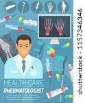 rheumatologist doctor poster of ...   Shutterstock .eps vector #1157346346