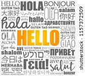 hello word cloud in different... | Shutterstock .eps vector #1157372509