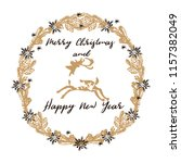 merry christmas and happy new... | Shutterstock .eps vector #1157382049