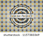genuine product arabic style... | Shutterstock .eps vector #1157383369