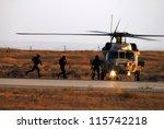 Hatzerim Israel   June 28 2007...