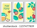 a set of postcards. rosh... | Shutterstock .eps vector #1157477839