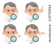 illustration of a doctor using... | Shutterstock . vector #115750963