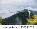 wind power generator installed... | Shutterstock . vector #1157511010
