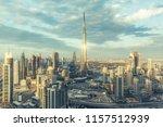 dubai  uae   february 18  2017  ...   Shutterstock . vector #1157512939