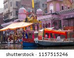 mathura  india   march 9 ... | Shutterstock . vector #1157515246