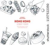 hong kong street food frame.... | Shutterstock .eps vector #1157522350