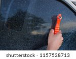 Small photo of Safety Hammer in Cars and Glass breakage, broken window and burglary.