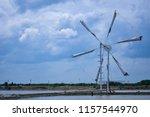 large wind turbine central salt | Shutterstock . vector #1157544970