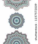 ornamental geometric vector... | Shutterstock .eps vector #1157572039
