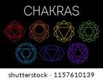 chakras set  muladhara ... | Shutterstock .eps vector #1157610139