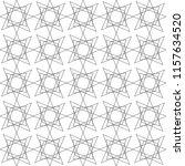 seamless pattern of interlaced... | Shutterstock .eps vector #1157634520