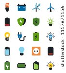 color and black flat icon set   ... | Shutterstock .eps vector #1157671156