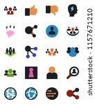 color and black flat icon set   ... | Shutterstock .eps vector #1157671210