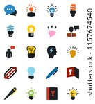 color and black flat icon set   ... | Shutterstock .eps vector #1157674540