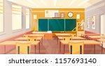 empty school class | Shutterstock .eps vector #1157693140