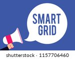 text sign showing smart grid.... | Shutterstock . vector #1157706460