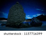 perseid meteor shower and the... | Shutterstock . vector #1157716399