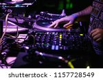 kiev 4 july 2018  hip hop dj... | Shutterstock . vector #1157728549