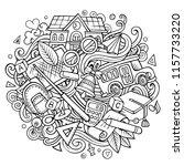 cartoon cute doodles back to... | Shutterstock .eps vector #1157733220