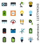 color and black flat icon set   ... | Shutterstock .eps vector #1157749243