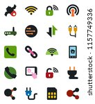 color and black flat icon set   ... | Shutterstock .eps vector #1157749336