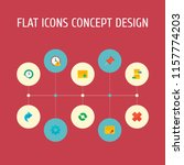 set of project icons flat style ... | Shutterstock .eps vector #1157774203