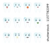 set of teeth with different... | Shutterstock .eps vector #1157782399