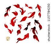 hand drawn fish on white. asian ...   Shutterstock .eps vector #1157784250
