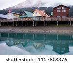 water reflections at dawn in... | Shutterstock . vector #1157808376