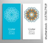 cards or invitations set with... | Shutterstock .eps vector #1157817919