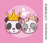 cute king and crown animals... | Shutterstock .eps vector #1157818816