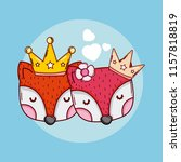 cute king and crown animals... | Shutterstock .eps vector #1157818819