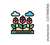nature landscape flat icon | Shutterstock .eps vector #1157848306