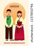 chuseok korean thanksgiving day ... | Shutterstock .eps vector #1157853796