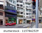 hong kong   oct 5 people at... | Shutterstock . vector #1157862529