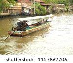 Bangkok Thailand August11 12...