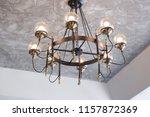 beautiful  ceiling lamp. | Shutterstock . vector #1157872369