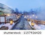 hot springs outdoor in jilin at ...   Shutterstock . vector #1157926420