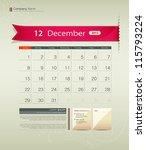 December 2013 Calendar Ribbon...