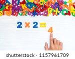 man's hand doing simple... | Shutterstock . vector #1157961709