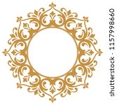 decorative frame. elegant... | Shutterstock . vector #1157998660