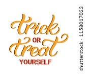 hand drawn lettering haloween... | Shutterstock .eps vector #1158017023