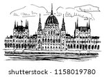 parlament palace in budapest in ... | Shutterstock .eps vector #1158019780