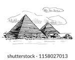 egyptian pyramids vector sketch ... | Shutterstock .eps vector #1158027013
