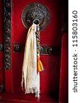 Old Door At Buddhist Monastery...