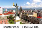 monument to medea on europe... | Shutterstock . vector #1158061186