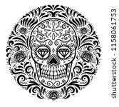 mexican sugar skulls with... | Shutterstock .eps vector #1158061753